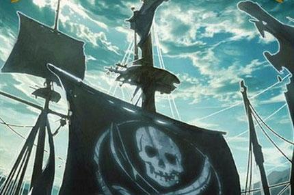 「海賊」サーヴァント一覧と関連書籍