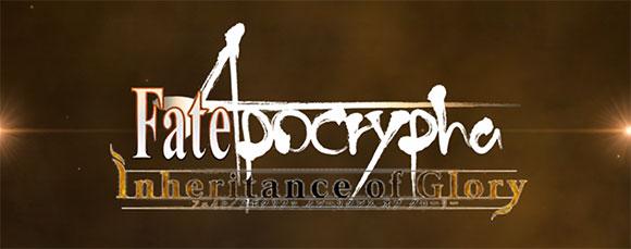 Apocrypha/Inheritance of Glory
